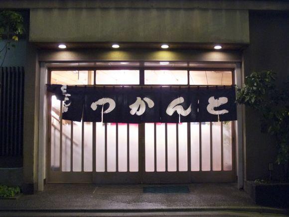Tonki kushi © Tokyo Food FIle