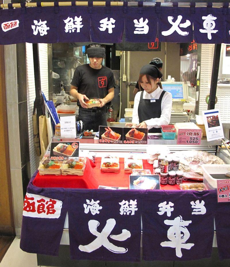 zundou higuruma (c) Tokyo Food FIle