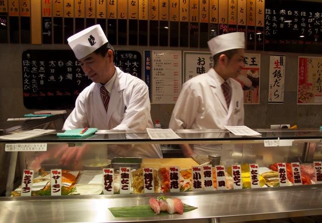 uogashi nihon-ichi 1 © Tokyo Food File