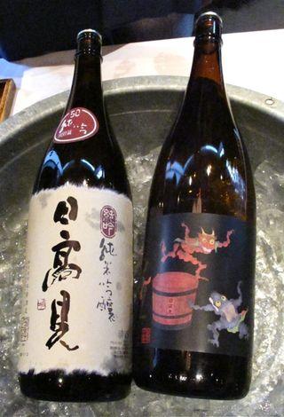 hidakami @nakamura © Tokyo Food File