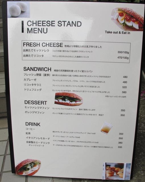 Cheesestand menu © Tokyo Food File
