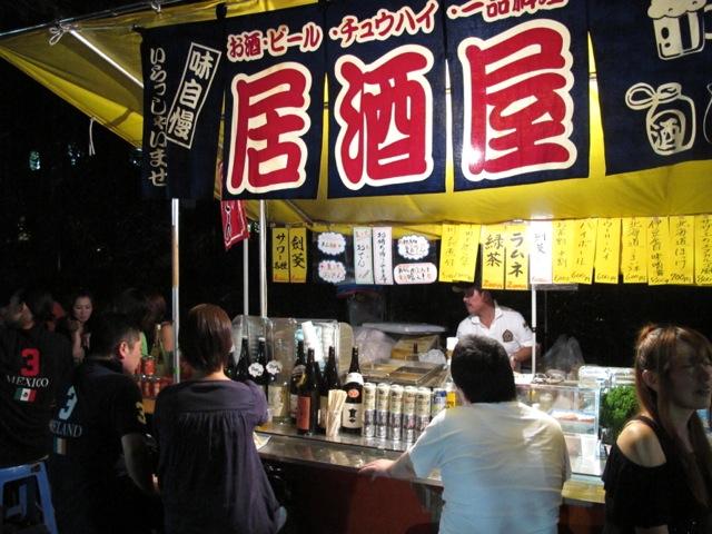Matsuri izakaya © Tokyo Food File