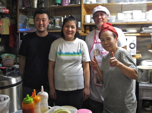 Montee family © Tokyo Food FIle