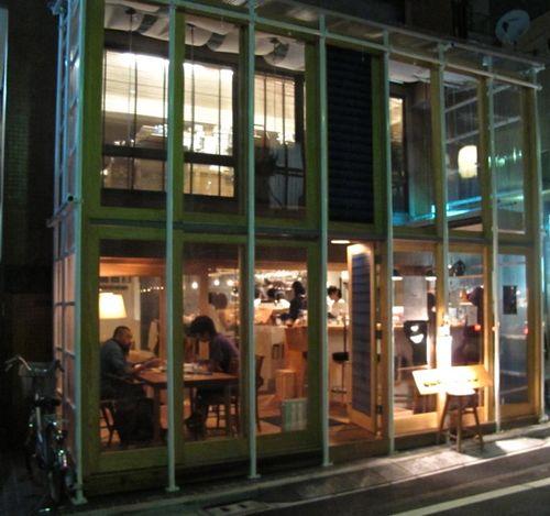 cafe bleu front © Tokyo Food File