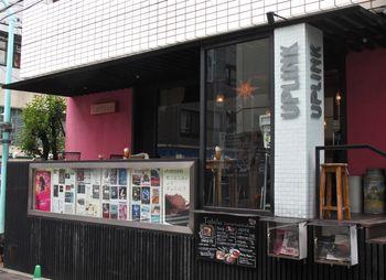 tabela exterior © Tokyo Food File