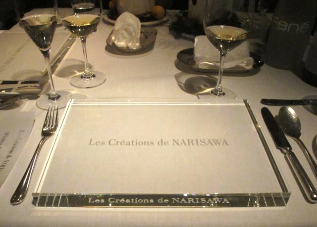 narisawa place setting © Tokyo Food File
