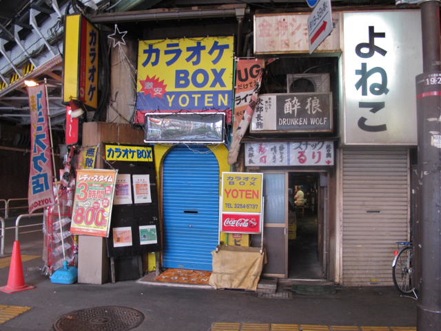 Kanda scenic © Tokyo Food File