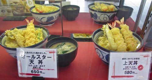 tenya display © Tokyo Food File