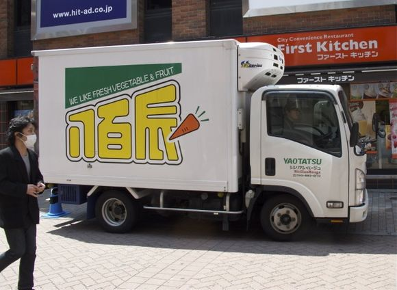 Cheap Food Deliveries Near Me La Crosse Wi