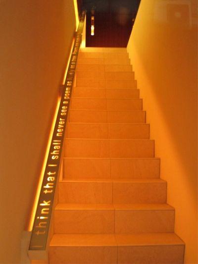 Takazawa stairs © Tokyo Food File
