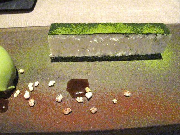 Takazawa pavement2 © Tokyo Food File