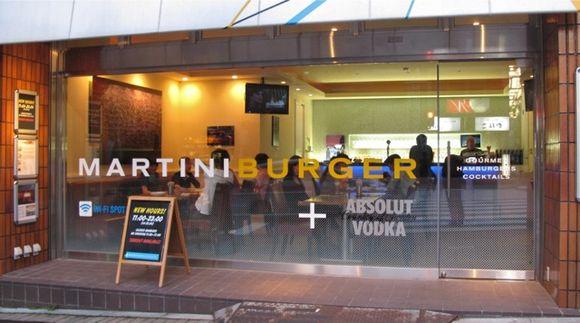 Martiniburger front ©Tokyo Food File