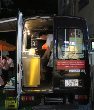 Pizza bakka 2 © Tokyo Food File