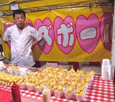 Matsuri cheeseball1 © Tokyo Food File