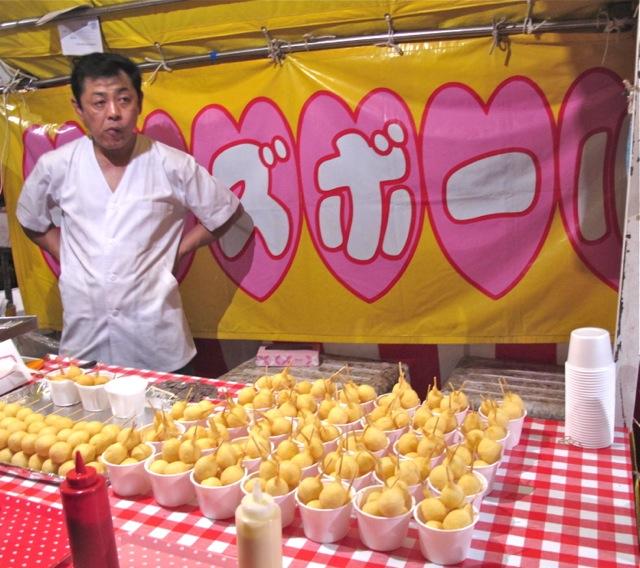 Matsuri cheeseballs2 © Tokyo Food File