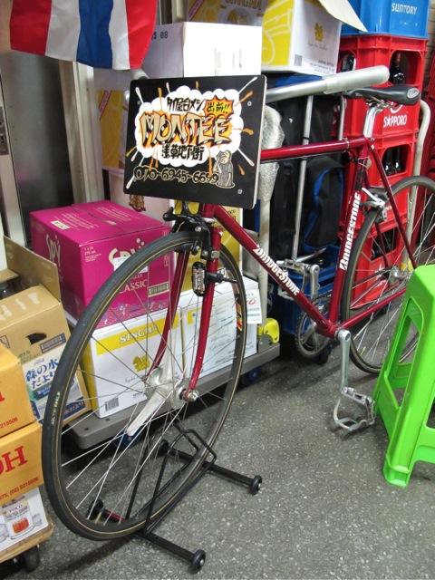 montee bike © Tokyo Food File