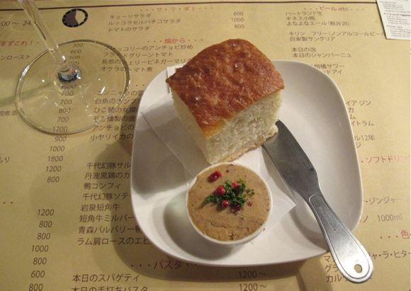 cafe bleu otoshi © Tokyo Food File