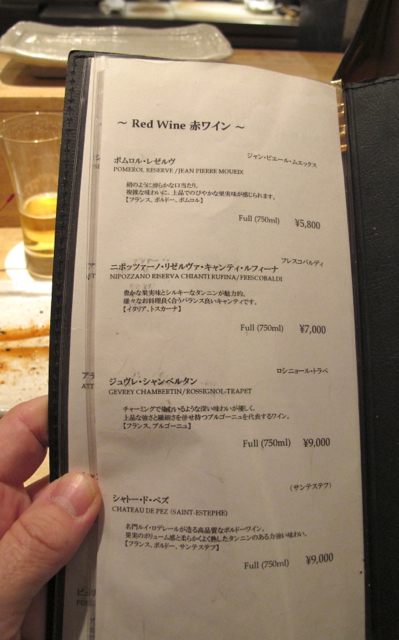 Torishiki winelist © Tokyo Food File