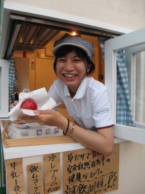 246 common nakahora plum © Tokyo Food File