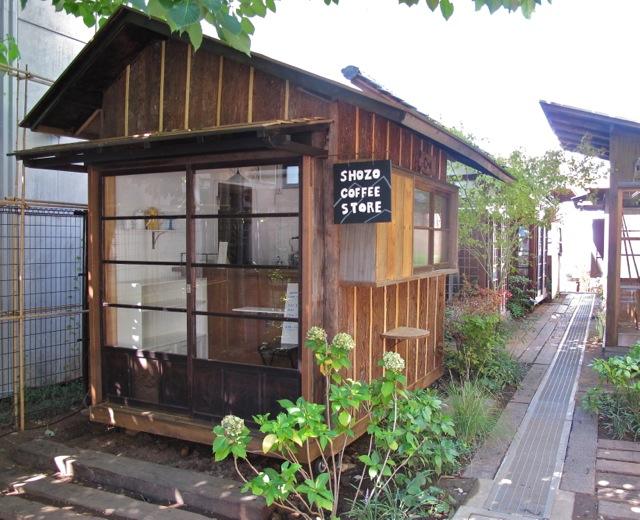 246 common shozocoffeestore © Tokyo Food File
