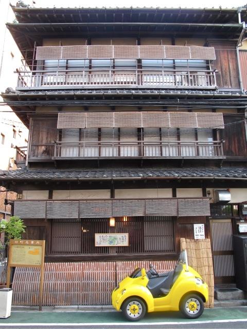 hantei 2 © Tokyo Food File