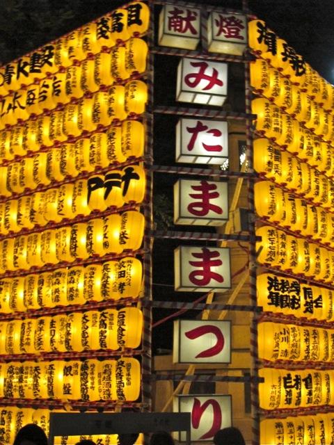 Matsuri mitama lights © Tokyo Food File