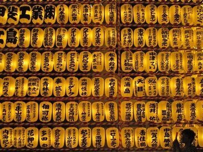 Matsuri lights3 © Tokyo Food File