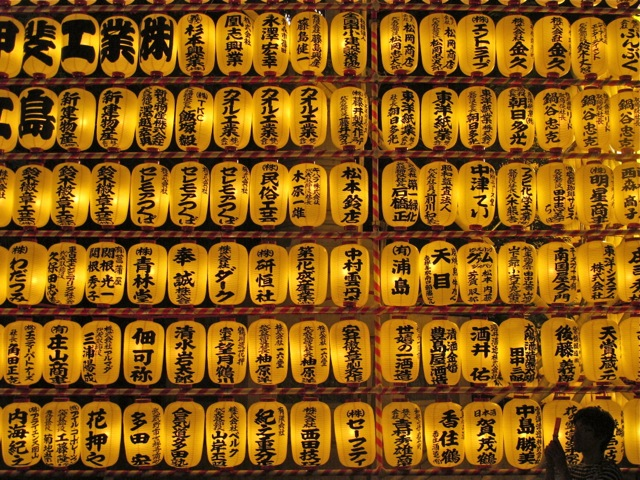 Matsuri lights 2 © Tokyo Food File
