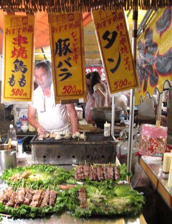Matsuri kushi © Tokyo Food File