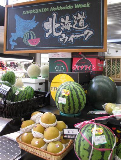 watermelons ©Tokyo Food File