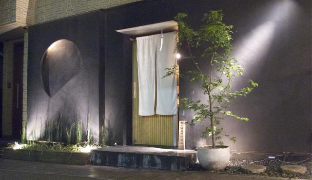 Torishiki front © Tokyo Food File