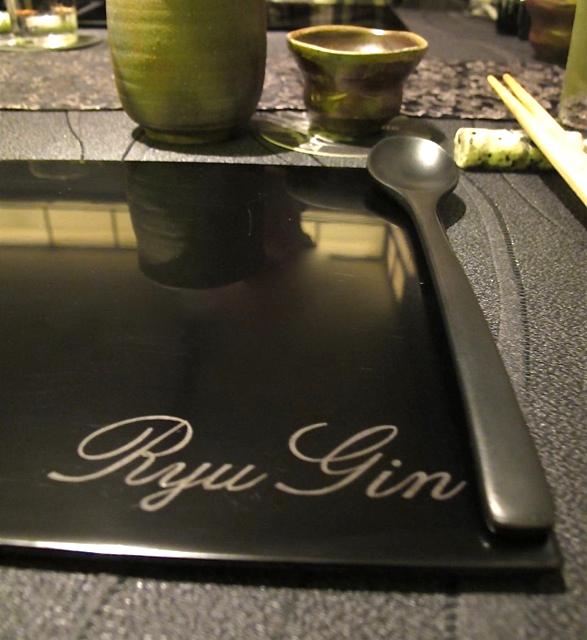 ryugin place setting © Tokyo Food File