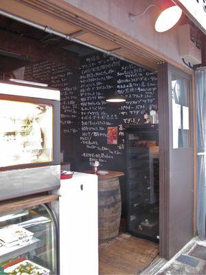 zinc rotisserie © Tokyo Food File