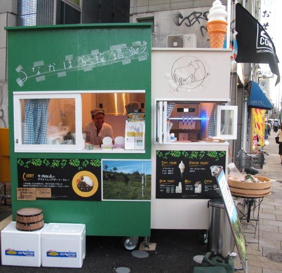 246 common nakahora1 © Tokyo Food File
