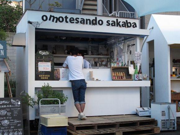 246 common omotesando sakaba © Tokyo Food File