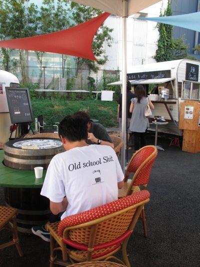 246 common oldschoolshit © Tokyo Food File