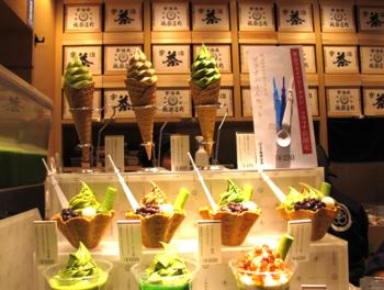Solamachi matcha sundaes © Tokyo Food File