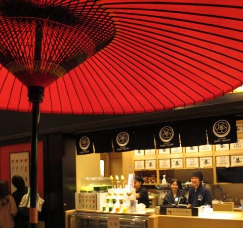 solamachi matcha © Tokyo Food File