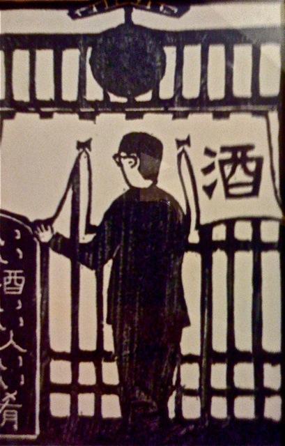 Good sake, people, food © Tokyo Food File