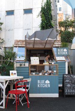 246 common bluekitchen © Tokyo Food File