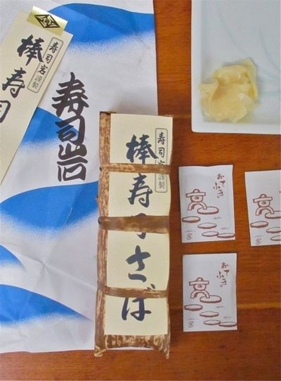 oshizushi2 © Tokyo Food File