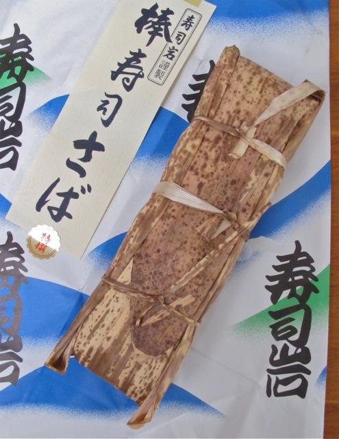 oshizushi3 © Tokyo Food File