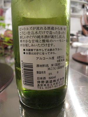 michelle2 @ libushi © Tokyo Food File