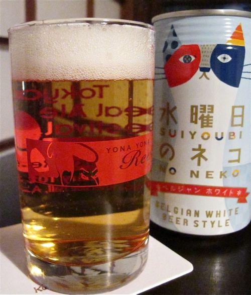 Suiyoubinoneko 2 © Tokyo Food File