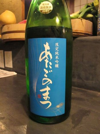 atagonomatsu ©Tokyo Food File