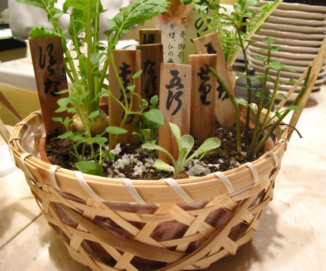 7kusa kago2 © Tokyo Food File