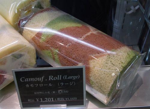 C*Lab roll cake © Tokyo Food File