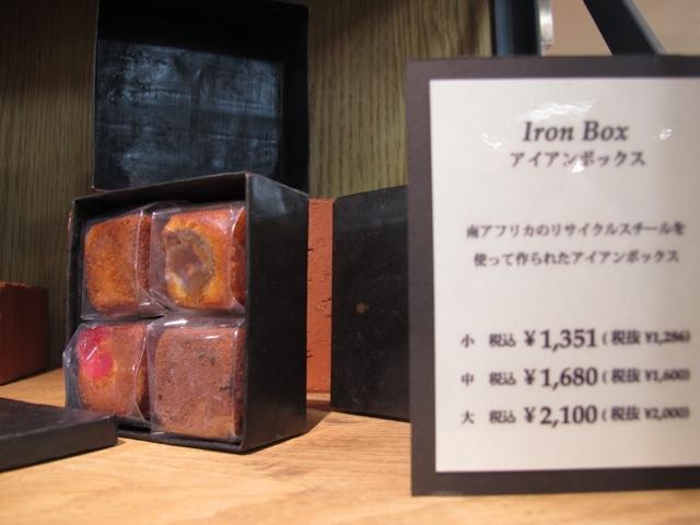 C*Lab ironbox © Tokyo Food File