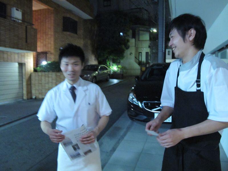 Den5th chefs © Tokyo Food File
