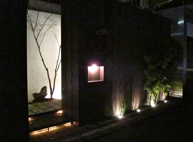 den entrance © Tokyo Food File